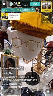 正韓 品牌 超輕 特殊 造型 雙層 金框 眼鏡 框邊 彈力 鏡腳 可配 眼鏡 無度數
