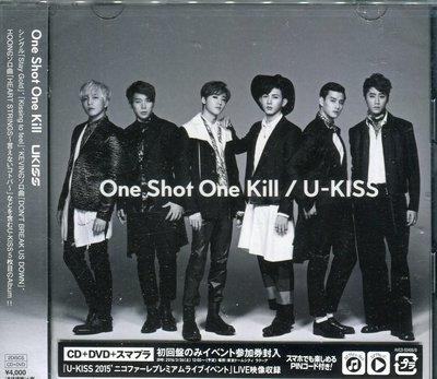 【嘟嘟音樂坊】U-KISS - One Shot One Kill  CD+DVD  日本版   (全新未拆封)