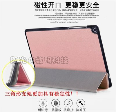 華碩Zenpad 3S 10平新板Z500M/KL保護套P新027電腦P00I皮套美版防摔殼