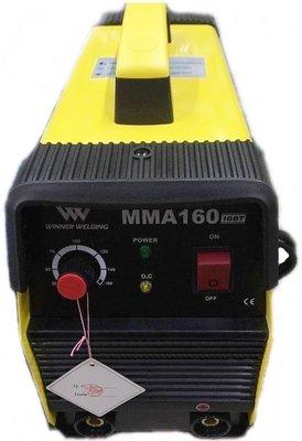 【台灣工具】上好牌電焊機 MMA-160 (IGBT板) 台灣製造 可連燒3.2焊條一百支 保固一年