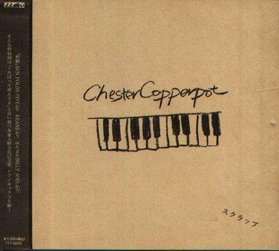 K - ChesterCopperpot - スクラップ Scrap - 日版 2CD