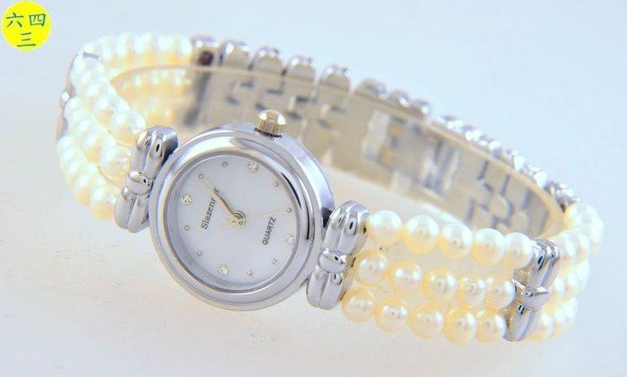 (六四三精品)Slazenger(真品)全天然珍珠手鍊型手錶...