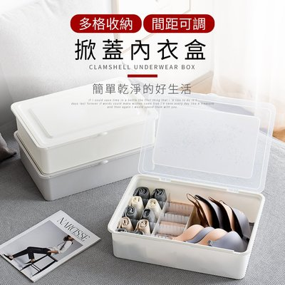 【IDEA】輕鬆翻蓋便捷三合一收納盒【SQ-012】