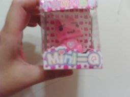 全新粉紅貓太陽能玩偶