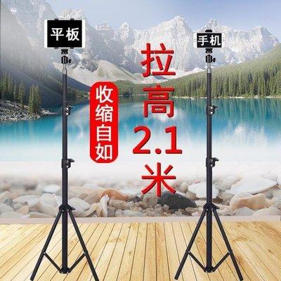 ZIHOPE 手機直播支架多功能 快手萬能通用主播拍攝三腳架視頻拍照三角架ZI812