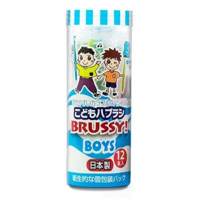 [霜兔小舖]日本代購 日本製 BRUS...