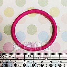 【飛揚特工】彈性 髮繩/髮圈/髮束 3個 髮飾材料 髮繩素材