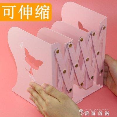 書立架伸縮書架 書夾簡易鐵高中生書靠桌上簡約 韓國小清新學生用書盒 igo
