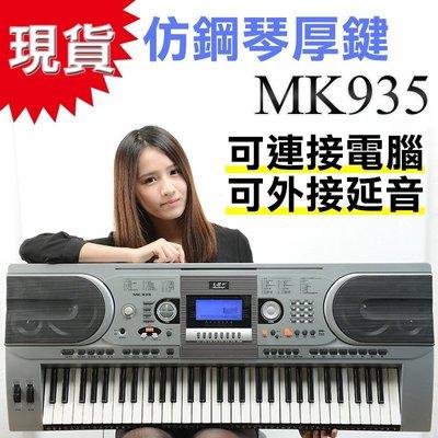 【嘟嘟牛奶糖】買1送14 MK935 ...