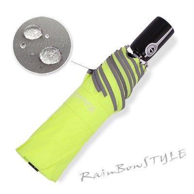 【RAINBOW】㊣RB精品自動傘-日本SWR機能(螢黃) /雨傘自動傘防風傘大傘抗UV傘洋傘折傘潑水傘撥水傘(免運)
