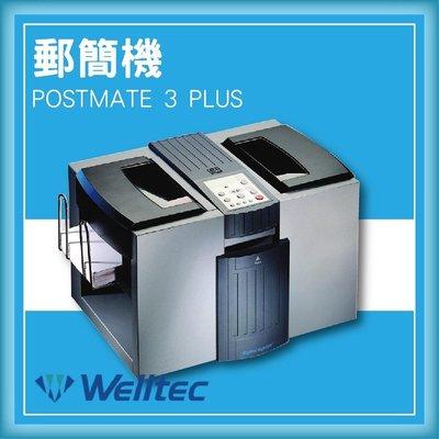 專業級事務機器-Welltec POSTMATE 3 PLUS 單機型郵簡機[適用/Letter/A4/Legal等紙張]