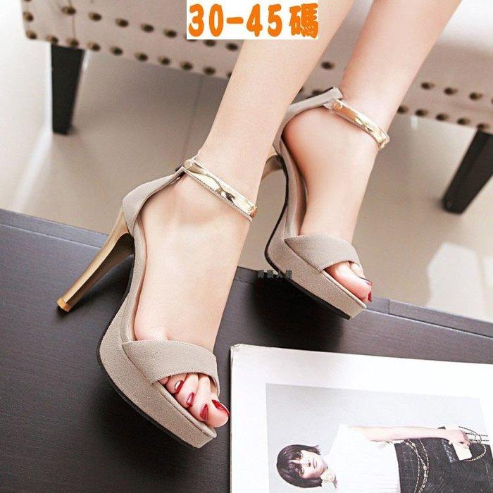 *☆╮弄裏人佳 大尺碼女鞋店~ 30-45 韓版 百搭 金屬裝飾 後拉鍊設計一字帶 性感魚嘴高跟涼鞋 CX118 四色