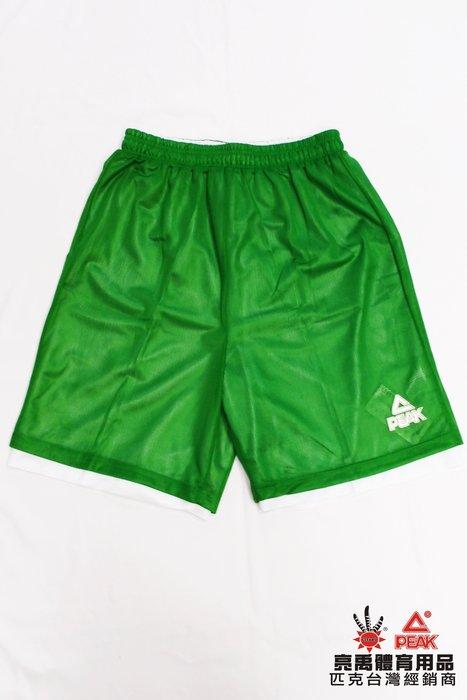PEAK TA16 雙面球褲 比賽愛用款 綠白 正品 現貨 台灣經銷代理商-亮禹體育