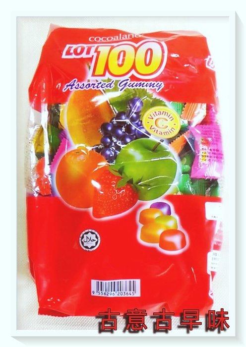 古意古早味 一百份 綜和水果QQ糖 (1000公克/約150顆)  懷舊零食 水果QQ糖 水果軟糖 馬來西亞 糖果