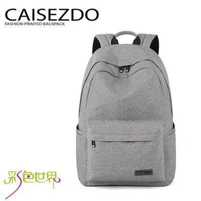 簡約時尚潮流素色後背包包大容量15吋多層收納電腦包 灰色 CAI-5105-GY