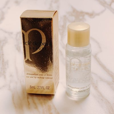 $18 cle de Peau eye and lip makeup remover 8ml  tester 眼唇卸妝液試用裝