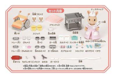 日本 森林家族 護士組 EP21520
