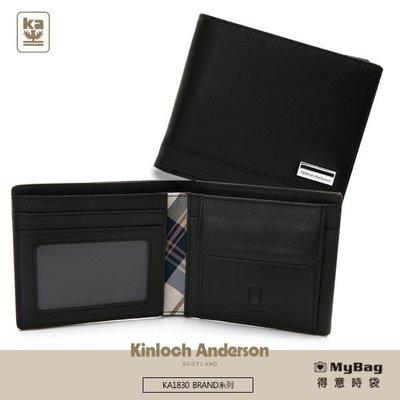 Kinloch Anderson 金安德森 皮夾 BRAND 橫式零錢袋短夾 黑色 KA183006 得意時袋