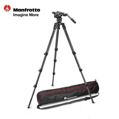 【EC數位】Manfrotto 曼富圖 536腳架+N8雲台套組 MVKN8CTALL專業攝影腳架套裝組 商業攝影 外拍