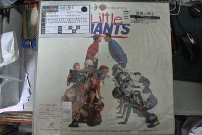 LD 影集 ~ 旋風小戰士 LITTLE GIANTS ~ 1994 WARNER 16200 無IFPI 台中市