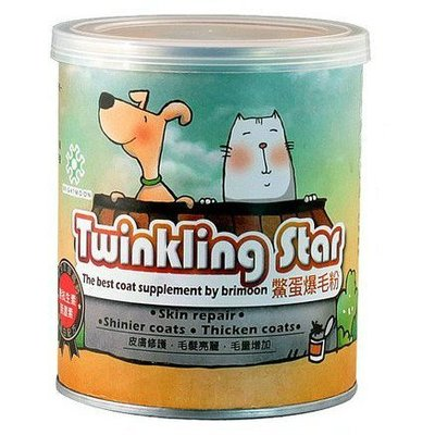 『Honey Baby』寵物用品專賣 台灣生產製造Twinkling Star鱉蛋爆毛粉200g 皮膚毛髮的營養來源