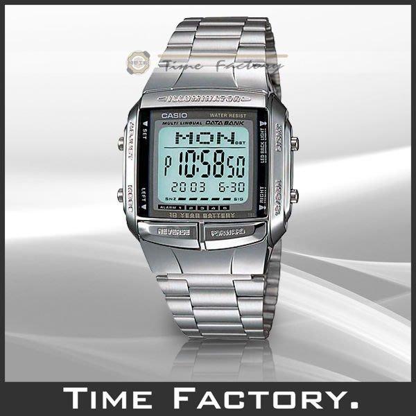 【時間工廠】全新 CASIO 復古款電子錶 DB-360-1
