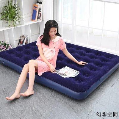雙人標準 戶外 充氣床 雙人 家用 帳篷 氣墊床墊 折疊 懶人 便攜式 自動 簡易 單人 電泵--四季換衣間