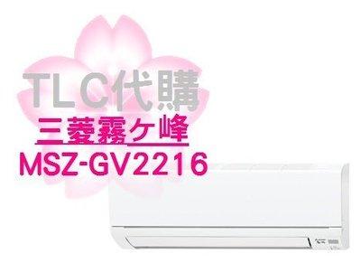 【TLC】日本 三菱 MITSUBIS...