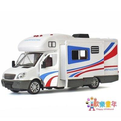 彩利信房車玩具公交車大巴士客車仿真汽車模型男孩4-5-8歲禮物