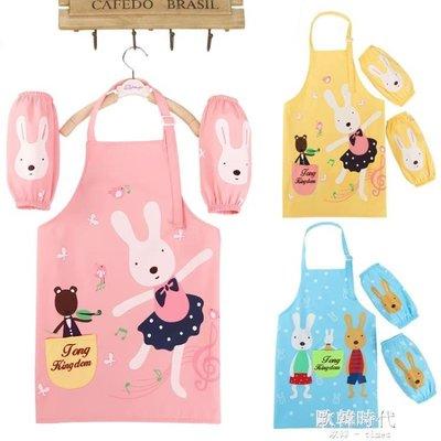 罩衣幼兒園美術繪畫衣兒童圍裙防水畫畫衣服男女兒童寶寶吃飯反穿-四方緣-可開發票