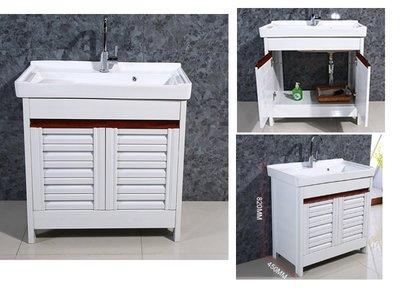 【yapin小舖】洗衣槽//流理台/洗衣槽/洗手台/塑鋼/水槽/洗衣板/洗衣櫃/瓷盆/拖布盆/洗槽