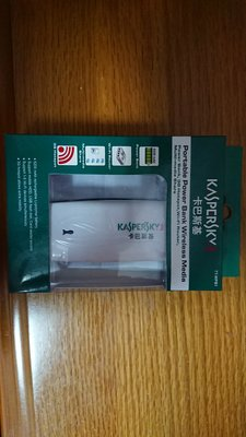 KASPERSKY 卡巴斯基 行動電源 有線網路變無wifi