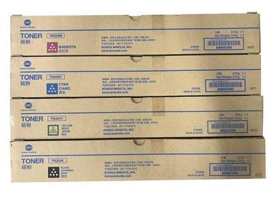 【小智】Konica Minolta TN324/TN-324 紅色碳粉 機型C258/C308/C368(含稅)