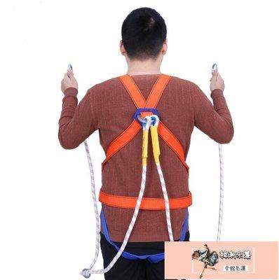 保險帶安全繩電工腰帶 高空作業攀巖全身五點式安全帶【韓潮來襲】