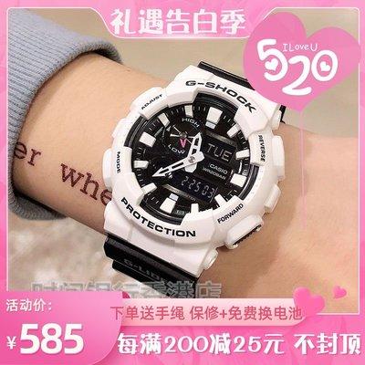 [Snoopy名錶商行]卡西歐手錶男溫度計沖浪運動防水電子錶GAX-100MSA-3A/100B-1A/7A