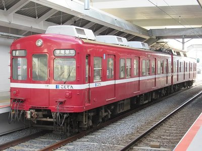 [玩具共和國] GM 50701 高松琴平電気鉄道1200形(情熱の赤い電車)2両編成セット(動力付き)