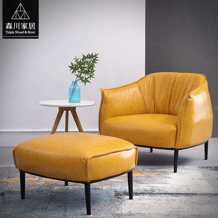 《森川家居》PLS-08LS02A-現代雅痞單人休閒皮沙發 餐廳咖啡廳民宿/餐椅收納設計/美式LOFT品東西IKEA