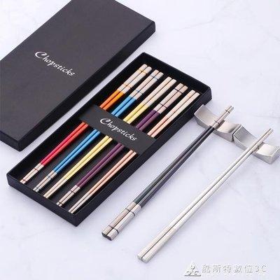 304不銹鋼筷子家用高檔5雙創意空心方筷子防滑防燙10雙帶禮盒套裝