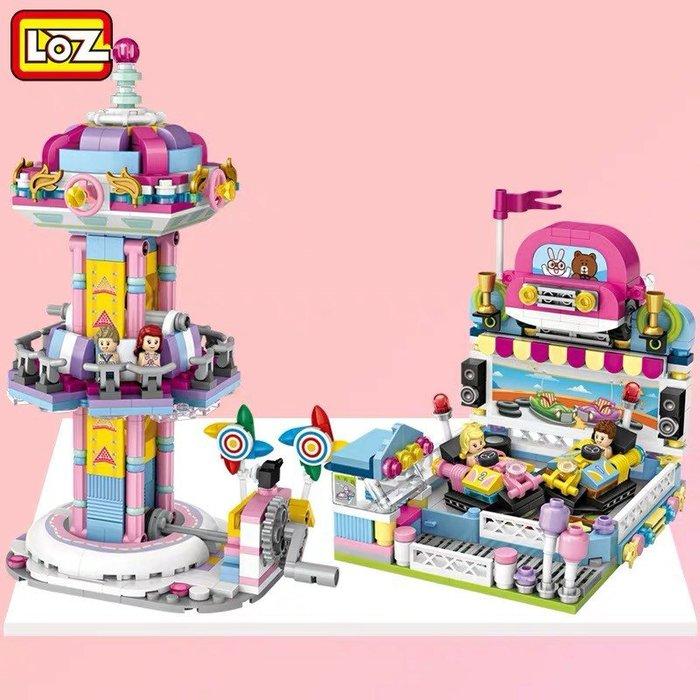 俐智LOZ小顆粒積木 鑽石微顆粒積木 迷你益智拼裝玩具遊樂場跳樓機碰碰車男孩女孩禮物  #小兄弟&雜貨鋪# gujh 7845