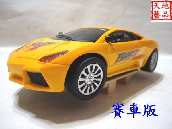 天地 藝品 是 模型 ㄝ是 遙控 1:36 附 防塵 展示盒 收納式 精裝 版 搖控 跑車 特惠 商品 促銷 中