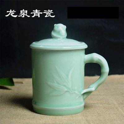 5Cgo【茗道】含稅會員有優惠 42012942331 龍泉青瓷帶蓋茶杯瓷器辦公陶瓷過濾大容量茶具保溫高溫耐熱水杯梅子青