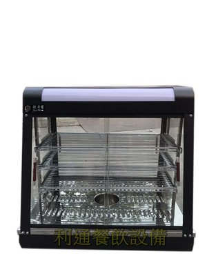 《利通餐飲設備》601(小)前後可開式 熱食保溫展示櫥 保溫台 保溫櫃 保溫箱. 保溫台 保溫箱 炸物保溫箱