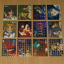 Banpresto Sailormoon S Mini Part 1 Cards 1994 年版 美少女戰士 迷您閃 & 白卡 咭 全套48張(不散賣) 日版