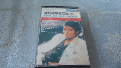 紫色小館3-----最佳男歌星暢銷成名曲5