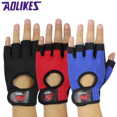 AOLIKES 開孔多功能手套 半指健身手套 萊卡超纖材質 A-1679