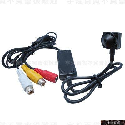 宇煌百貨-高清微型監控攝影機 低照度 迷你小型攝像機 微型鏡頭/針孔鏡頭_HSD