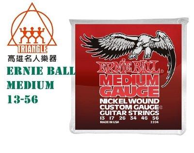 【名人樂器】Ernie Ball MEDIUM G弦纏繞 電吉他弦 吉他弦 (13-56) P02204