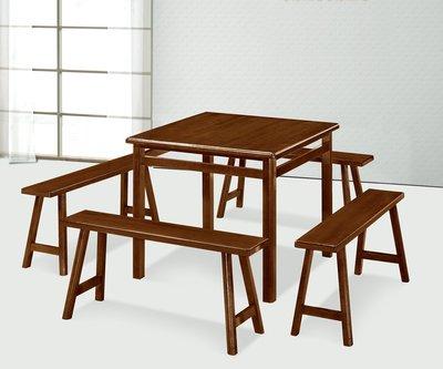 【南洋風休閒傢俱】餐廳家具系列-3x3尺實木餐桌 實木桌 餐桌 餐廳桌 (金612-4)