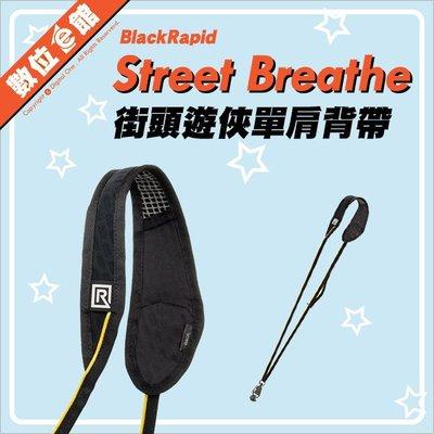 刷卡 免運 數位e館 公司貨 BlackRapid BT Street 街頭遊俠 單肩相機背帶 快速背帶 相機背帶 搶拍