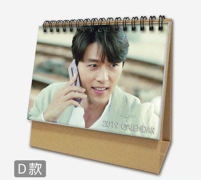 【玄彬 】炫彬 2020年 桌上小台曆 H-466 Bin Hyun 韓國明星周邊 阿爾罕布拉宮的回憶 韓星